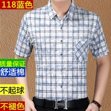 Dad's summer polo shirt 40 axis Village Leisure 30 middle-aged man 35 45 50 year old half sleeve shirt