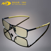 AHT anti radiation glasses goggles anti blue computer eye fatigue mirror flat mirror game glasses for men and women