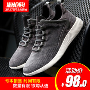 In the spring of 2017 new leather men's shoes shoes sports shoes men's casual shoes all-match shoes running shoes.