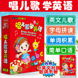 Genuine baby learn English Enlightenment CD car CD prenatal education English songs children's songs early education discs