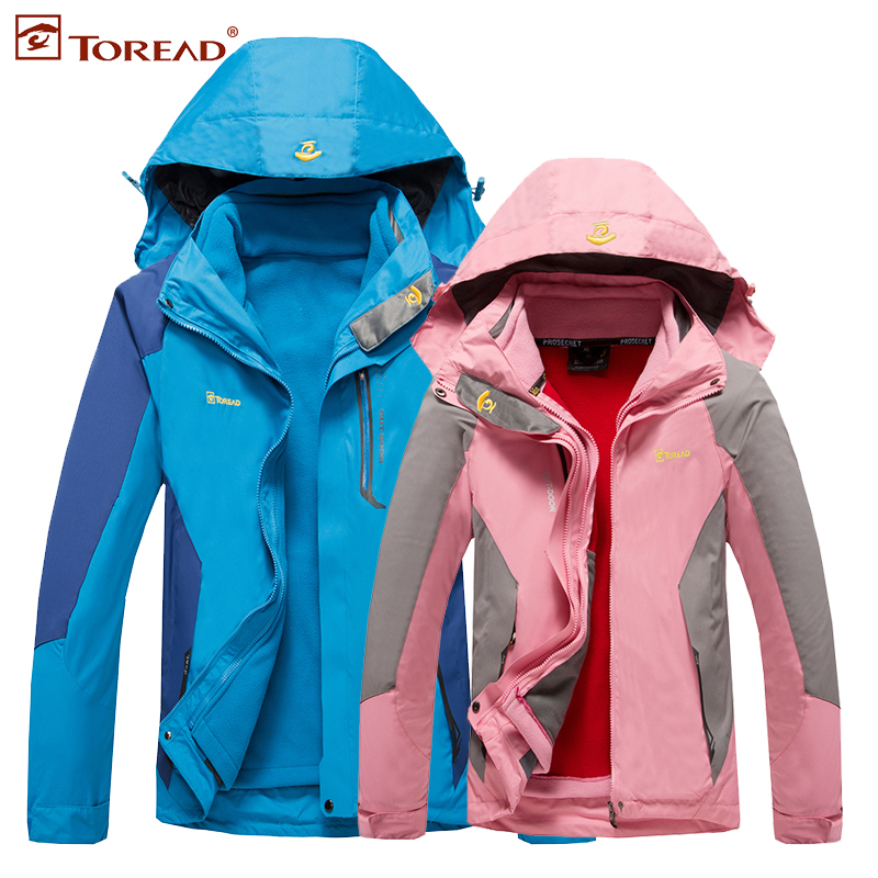 Toread outdoor lovers of winter jackets men and women three one or two sets of waterproof breathable warmth mountaineering