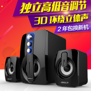 HIRALIY H7 laptop sound multimedia desktop small speaker 2.1 Mini subwoofer diaphragm USB