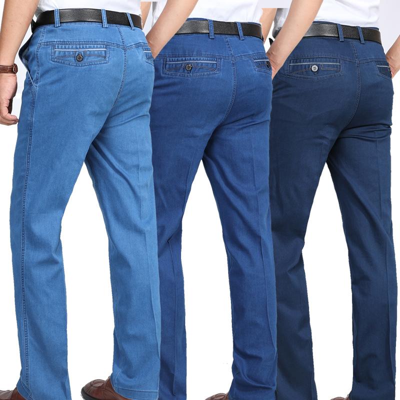中老年人牛仔裤男弹力高腰宽松直筒加绒加厚中年秋冬厚款爸爸裤子