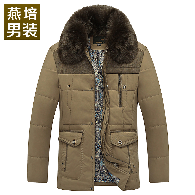 Winter clothing middle-aged and elderly men's thickening cotton clothes middle-aged men's hair collar, padded coat and padded jacket dad clothes
