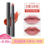 The matte lipstick is not easy bleaching lasting moisturizing lipstick lip gloss lip biting students Shashaixi pomelo color bean pumpkin
