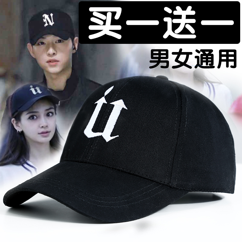 The summer sun shading ring men and women fashion new couple duck tongue Korean baseball cap brim extended sun hat
