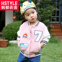 Korean clothing care childrens clothing baby girls infant toddler shirt spring 2017 new baseball jacket YL5003 瑤