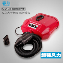 Water Blowing Machine From The Best Taobao Agent Yoycart