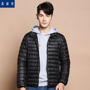 JEANSWEST men's coats and winter warm and comfortable cotton padded coat collar simple young man