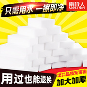 Nanjiren nano sponge Magic Magic Eraser 100 clean cloth cleaning sponge cleaning wipe clean magic