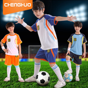 The children's football suit custom child boy group purchase short sleeved summer sports training students wear Jersey Shirt