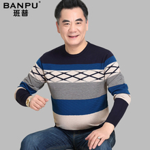 Dad is middle-aged man long sleeve shirt autumn thin section in the elderly men's autumn father T-Shirt Size