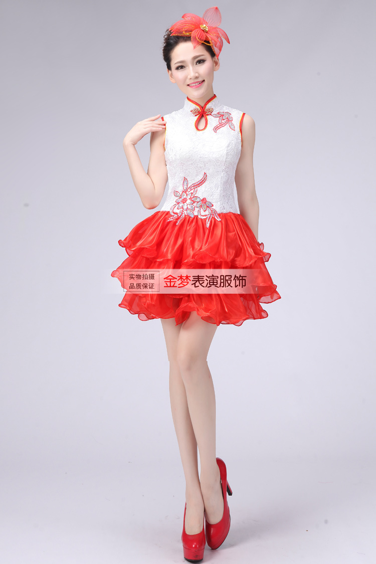 Modern retro dance dress folk costumes fluffy skirt dance performance taking cheerleading apparel new female