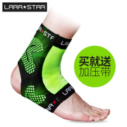 The star of Lara with ankle sprain to pressure protection thin ankle movement of men and women basketball football