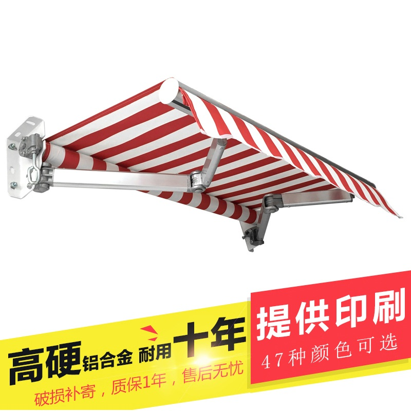 Outdoor sunshade canopy telescopic sunshade awning balcony thickening Aluminum Alloy folding window awning