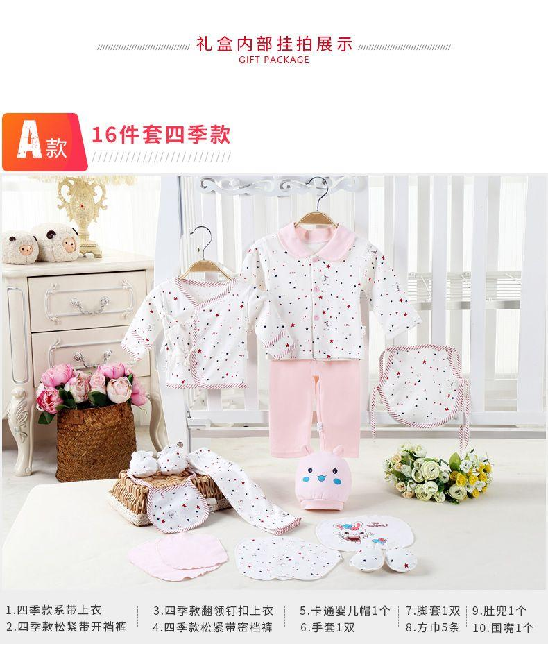 2017 spring new pure cotton newborns kit suit infant clothing infant mother and baby articles