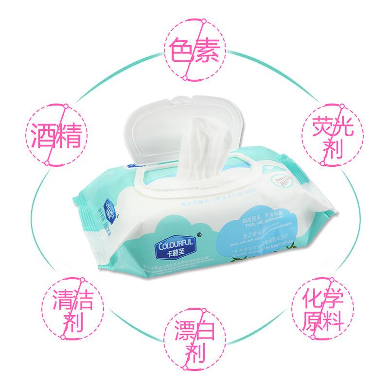 Shipping wet towel baby baby wipes thickened Culler hand mouth 5 pack *80 pumping Fu with cover