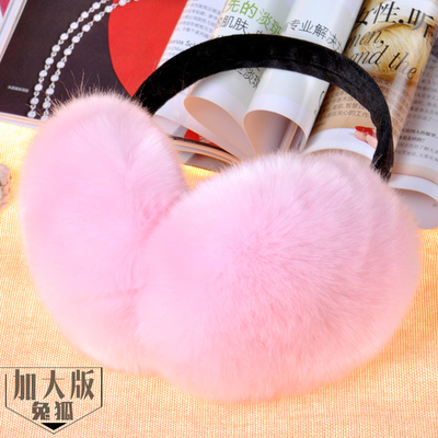 The new folding earmuffs female lovely earmuffs imitation rabbit hair fall and winter warm ears bag men's and women's ear cover their ears warm bag mail