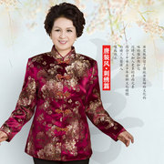 In the old lady costume Tangzhuang overcoat mother dress winter costume coat elderly Chinese embroidered Costume