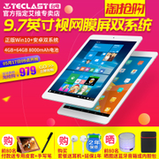 Teclast/ X98 Plus dual system two in one tablet Win10 Android 9.7 inch II