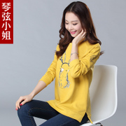 The code sets loose sweater female fat mm large size women fat sister spring leisure sports jacket.