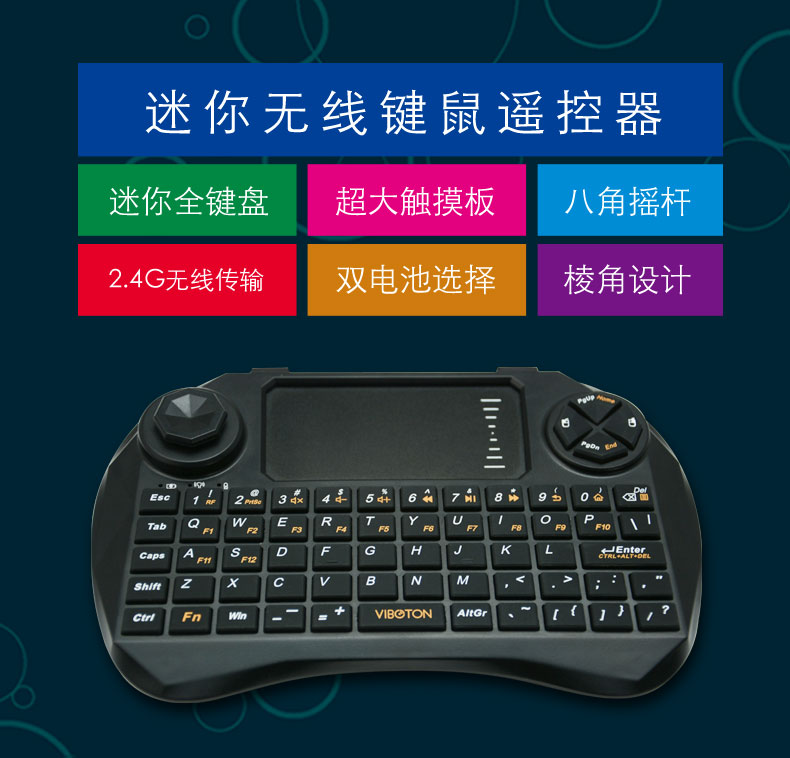 New listing, 2.4G wireless key mouse, super touchpad keyboard, mouse button, mouse one mini key mouse