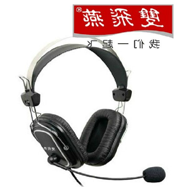 Sell lots of double swallow the HS - 50 headset wide earmuffs Accused of double head type headset with a microphone line