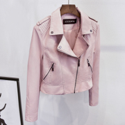 2017 spring and autumn season, the new pink leather female short paragraph slim jacket Pu locomotive leather jacket Haining Han Banchao
