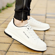 2017 new men's casual shoes in white canvas shoes sports shoes all-match trend of Korean white men's shoes
