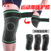 Knee pads sports basketball running fitness badminton cycling warm winter and winter outdoor mountaineering protective coating