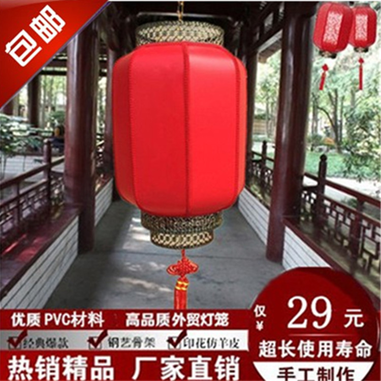 Waterproof outdoor lighting outdoor advertising Mid-Autumn Lantern gourd Lantern wholesale Lantern Chinese antique parchment made