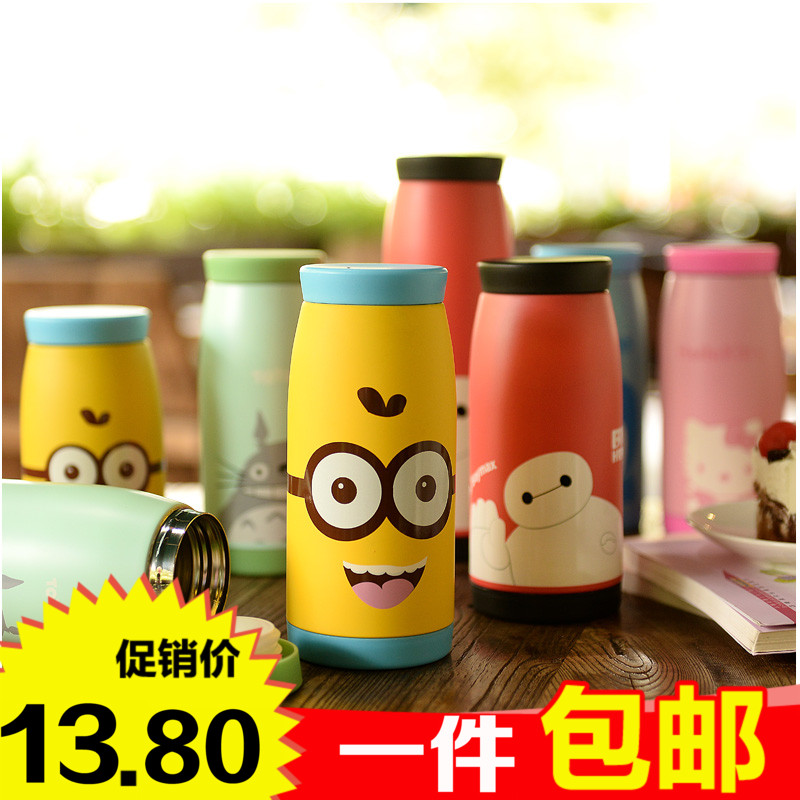 Mug Cup vacuum flask stainless steel children cartoon men and ladies large-capacity glass insulation pot