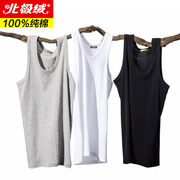 Beijirong men's cotton vest summer tight solid backing slim type cotton sleeveless vest youth movement