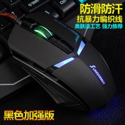 Sunsonny T-M30 esports aggravated wired USB mouse laptop CF LOL gaming mouse