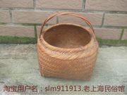 Best selling old Shanghai old and nostalgic collection of handmade bamboo basket in bamboo baskets of small mobile prop collection