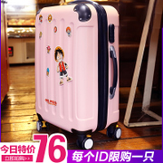 Suitcase Trolley Case universal wheel password box 20/22/24/26/28 inch men and women leather box student