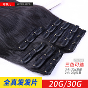 Real hair hair extensions without mark receiving real hair wig piece straight piece of chip contact thickened human hair extensions