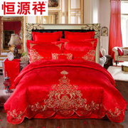 Four sets of embroidery and jacquard textile company ten sets of red wedding wedding 1.8m double bed multi piece