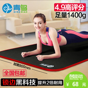 4.9 minutes of Jade Bird yoga mat mat for men to lengthen the extension of non slip mat mat mat mat