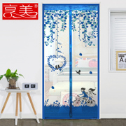 The summer mosquito curtain off the magnetic curtain curtain window screen cloth curtains bedroom kitchen home decoration soft screen door