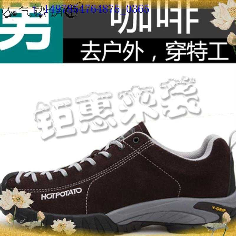 Real men shoes breathable shoes female couple antiskid damping spring business casual shoes outdoor shoes