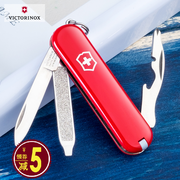 Victorinox Genuine Swiss Army bugler 0.6163 Swiss knife with leather 58mm Mini fruit knife