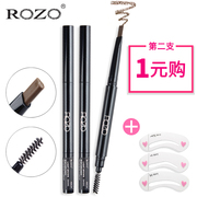 ROZO double eyebrow pencil waterproof anti sweat no smudge synophrys beginners not dizzy with non eyebrow eyebrow brush