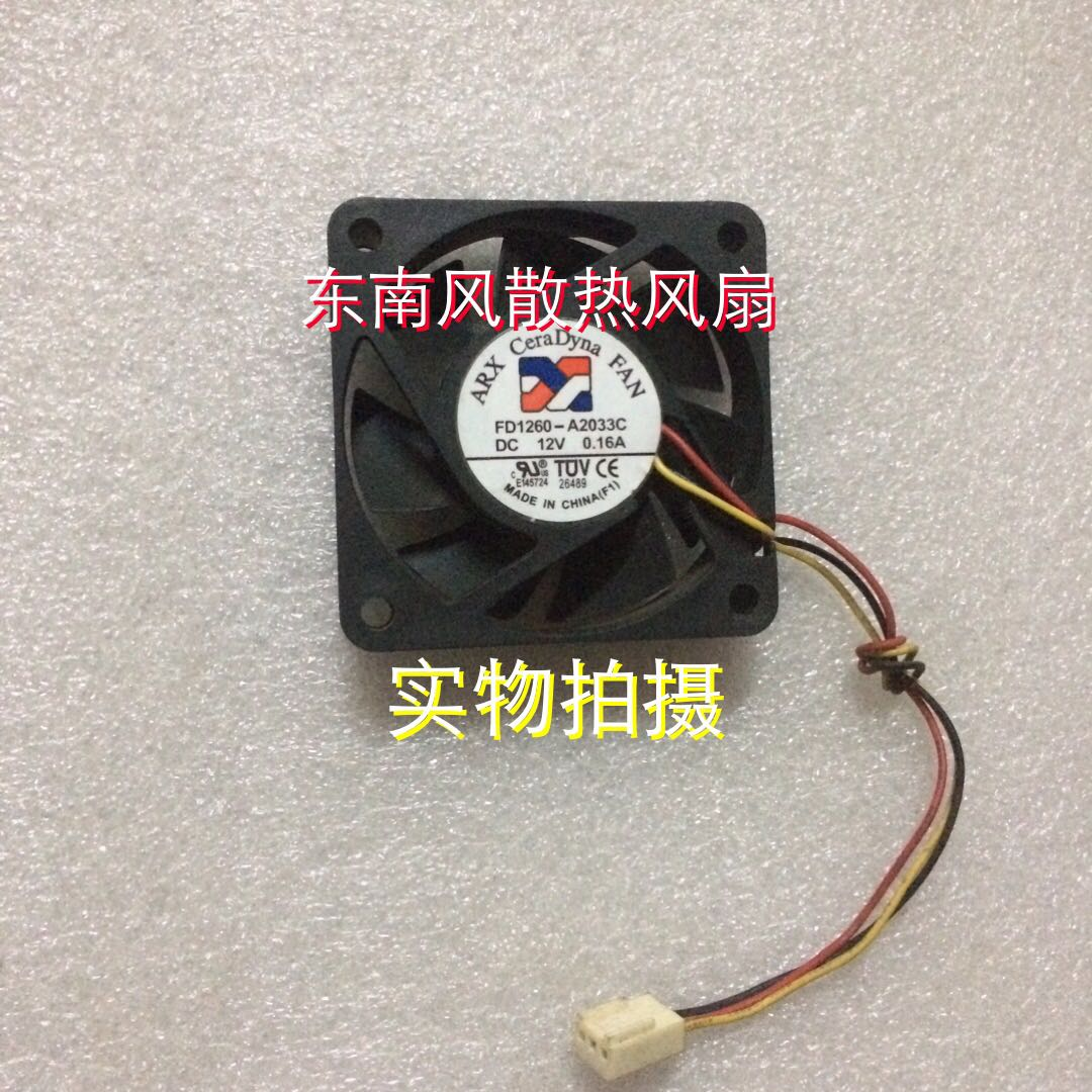 Genuine FD1260A2033C 60156 cm 12V 0.16A 3 wire oil mute fan