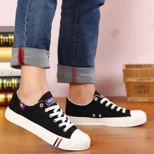 In the spring of 2017 men's canvas shoes men's shoes for low permeability trend of Korean students' leisure shoes fashion shoes