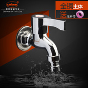 The whole body copper washing machine taps cooling fast open multifunctional double with three links one into two tap