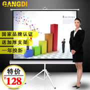 Genuine commitment Hong Kong emperor 72 inch 84 inch 100 inch high-definition projection projector tripod screen portable screen curtain cloth