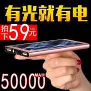 50000MAH solar charging smart phone, universal polymer ultra thin mobile power, large capacity Ma
