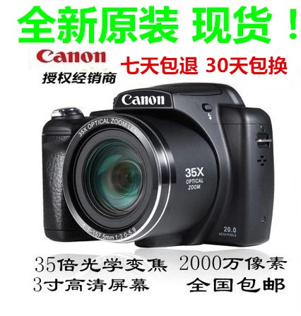 Canon/20,000,035 times light 720P HD Canon camera suspended telephoto small digital cameras SLR
