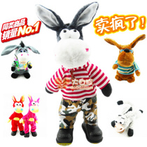 Shaking his head roll donkey doll children electric toy the funny dog can sing and dance music
